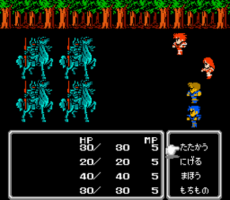 Final_Fantasy_II_JAP_Battle